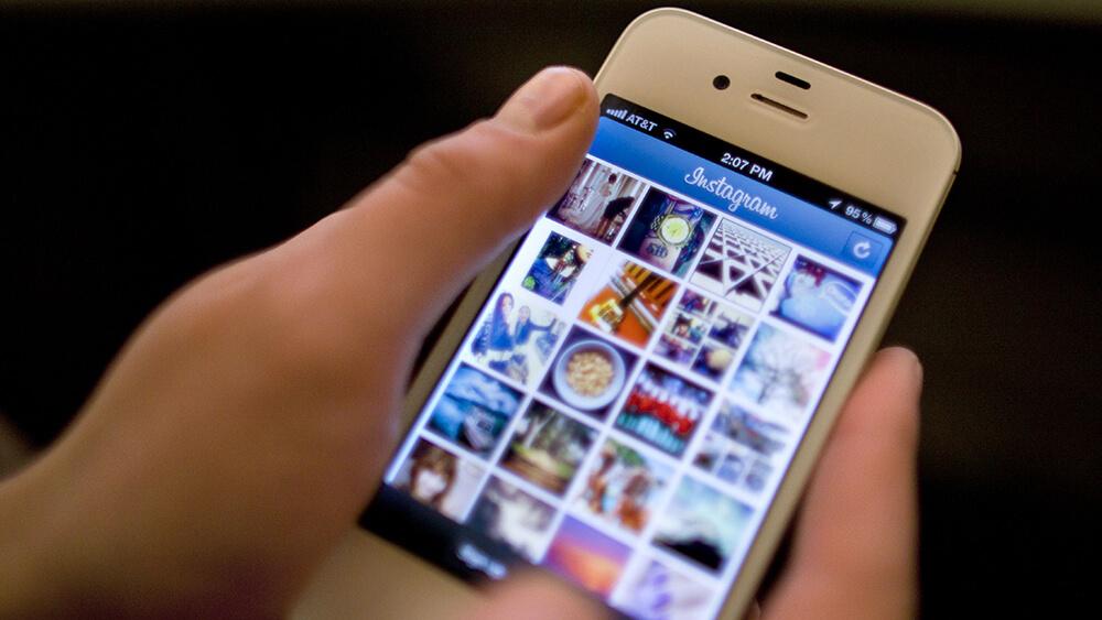 Инстаграм хэрхэн үр дүнтэй ашиглах вэ?